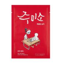 HelloSkin Chewy-Elasticity Sheet Mask